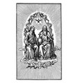lord or god and jesus christ are sitting vector image