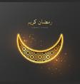 ramadan kareem glitter crescent moon vector image