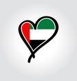 united arab emirates flag heart-shaped hand drawn vector image vector image