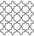 geometric seamless pattern moroccan tiles desig vector image vector image
