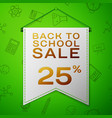 grey pennant back to school sale twenty percent vector image vector image