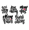 mom day set lettering phrases design element vector image