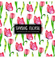 watercolor spring background vector image vector image