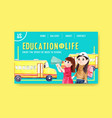 back to school and education concept with website vector image vector image