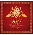 card chinese new year 2017 flower leaf golden vector image