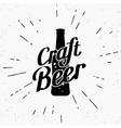 Craft beer black label vector image