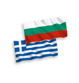 flags greece and bulgaria on a white background vector image