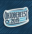 logo for oktoberfest vector image vector image