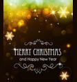 yellow glowing christmas lights vector image