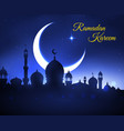 ramadan kareem greeting card with muslim mosque vector image vector image