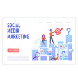 social media marketing flat landing page vector image
