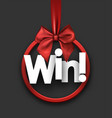 win festive card with red bow vector image