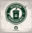 alternative recycling bin stamp vector image vector image