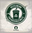 alternative recycling bin stamp vector image