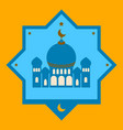 icon in a flat style muslim mosque vector image vector image