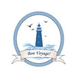 lighthouse logo nautical icon with vector image