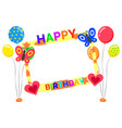 happy birthday photozone for partying celebration vector image vector image