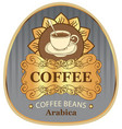 label for coffee beans arabica with cup and sun