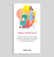motherhood web mom going with carriage vector image