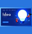 people fly around lightbulb idea innovation vector image vector image