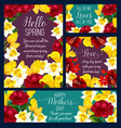 spring holiday greeting card with rose flower vector image vector image