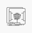 3d dimensional holographic scan scanner line icon vector image