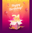 celebrating 34 th years birthday vector image vector image