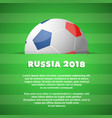 football theme with copy space on backdrop vector image vector image
