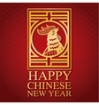 greeting chinese new year 2017 vector image