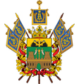 Kuban Oblast vector image vector image