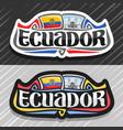 logo for ecuador vector image vector image