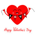 happy valentines day red heart holding bunting vector image vector image