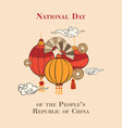 national china day concept background cartoon vector image vector image