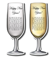 Champagne glass shaped card vector image