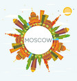 moscow skyline with color buildings blue sky and vector image vector image