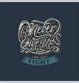 never give up fight design for sale vector image