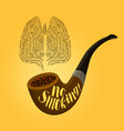 no smoking banner effect of nicotine on health vector image