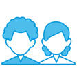 business teamwork avatar vector image