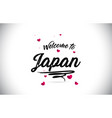 japan welcome to word text with handwritten font vector image