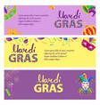 mardi gras carnival invitation poster vector image vector image
