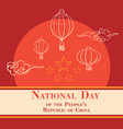 national day of people china concept background vector image vector image