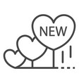 new heart grow icon outline style vector image vector image