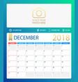 december 2018 calendar or vector image