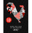Chinese new year 2017 rooster retro abstract art vector image vector image