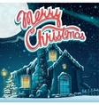 Merry Christmas with snow vector image vector image