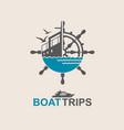 yacht helm wheel vector image vector image