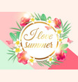 abstract summer floral tropical background vector image vector image
