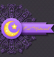 Colorful Greeting Card Eid Mubarak vector image