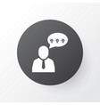comments icon symbol premium quality isolated vector image