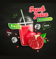 fresh pomegranate juice with ice and fruit vector image vector image